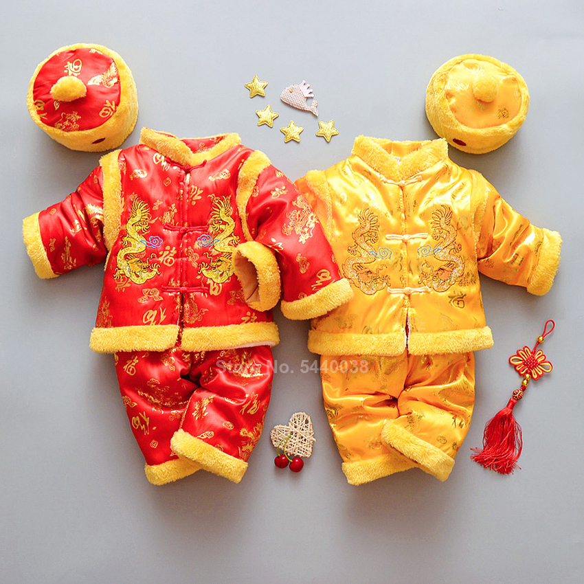 0-2Y New Year Traditional Chinese Tang Suit For Newborn Baby Infant Boy Girl Dragon Print Winter Fleece Fur Hanfu Birthday Gift