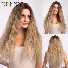 Gemma длинные волнистые Омбре черные коричневые золотые медовые
