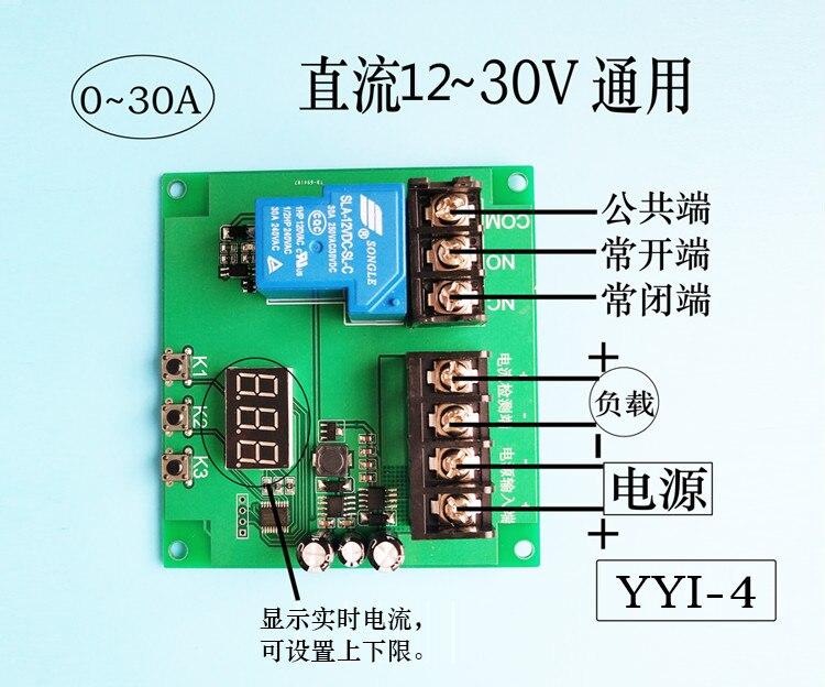 Current Detection Module Overcurrent Protection Board Current Sensor Transformer