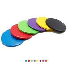 2 шт. скользящие диски слайдер фитнес диск Упражнение раздвижные пластины брюшной сердечник тренировки мышц Йога скользящий диск фитнес оборудование