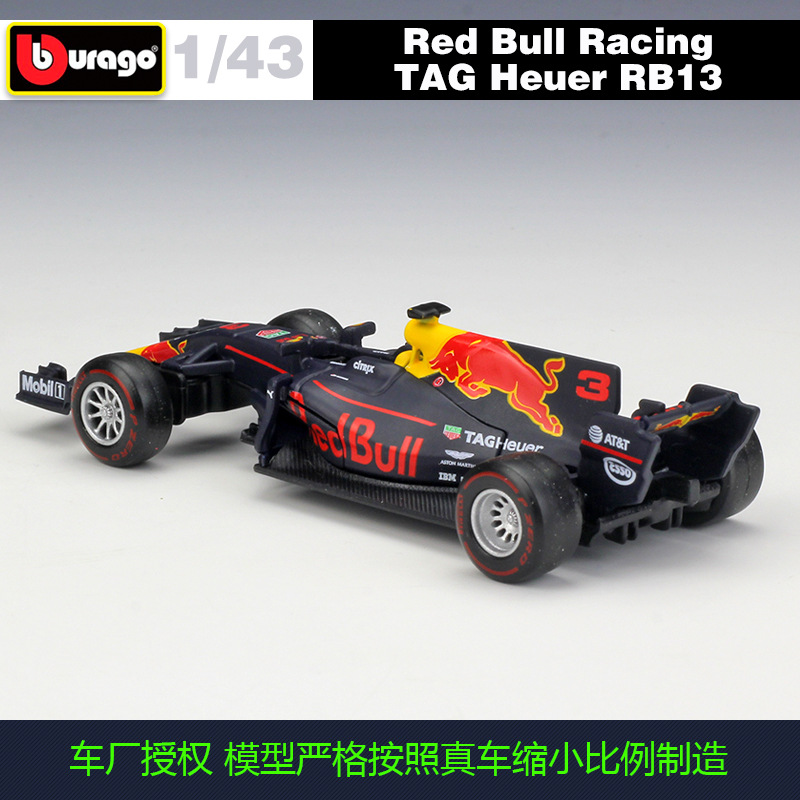 1:43 Bburago <font><b>F1</b></font> <font><b>2018</b></font> Racing Car SF71H SF70H SF16H RedBull RB14 RB13 RB12 Benz W07 Diecast Model Car image