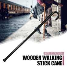 Трость безопасный резиновый головка Поворотная верная база для старого человека руль треккинговые палки тростника