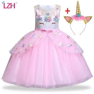 Unicorn Dress Kids Dresses For Girls Christmas Costume Children Princess Dress Girls Birthday Party Dress 3 4 5 6 7 8 9 10 Year(China)