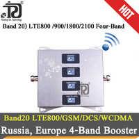 Banda de 20) LTE 800/900/1800/2100 cuatro banda celular amplificador 4g amplificador de señal GSM repetidor de señal LTE WCDMA GSM DCS 4G amplificador