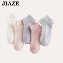 JIAZE Deodorant socks Women Socks Solid Color Cotton Casual Socks Summer  Comfortable Quality Breathable  Socks flower embroidered socks curled wood ear cotton socks comfortable women s socks