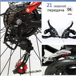 Image 2 - 늑대의 송곳니 자전거 26 인치 21 속도 지방 산악 자전거 도로 자전거 mtb 남자 지방 자전거 bmx 봄 포크 자전거 무료 배송