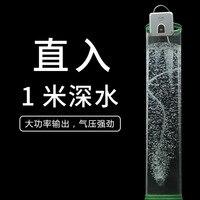 LINNHUE Mute Diplopore Oxygen Pump Portable Fishing Raise Fish Oxygen Pump Lithium Battery Oxygen Pump|Floodlights| |  -
