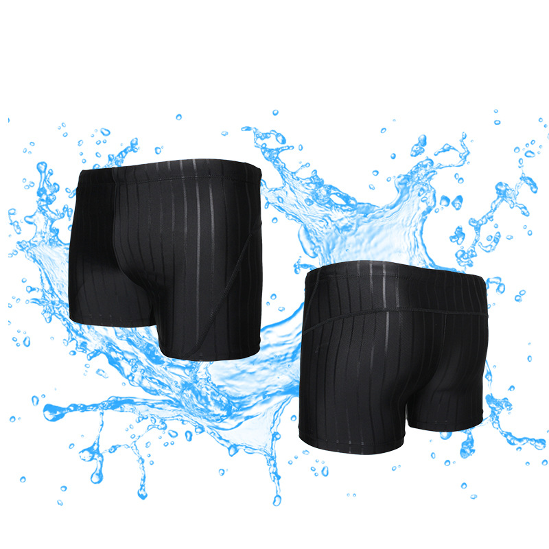 Swimming Trunks Men's Fashion Stripes Swimming Trunks Swimming Cap Two-Piece Set Quick-Dry Large Size Hot Springs Swimming Trunk