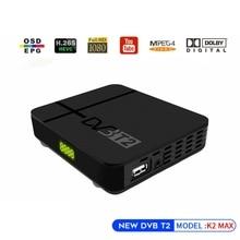 Горячая 3c-full HD 1080P цифровой DVB-T2 K2 MAX наземный ТВ-тюнер H.265/HEVC встроенный RJ45 LAN поддержка AC3 IP tv DVB T2 телеприставка