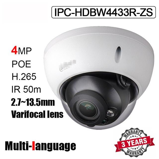 DAHUA IPC HDBW4433R ZS 4MP H.265 Hồng Ngoại 50M 2.7 Mm ~ 13.5 Mm Varifocal Len Với Khe Cắm Thẻ Nhớ SD Thay Thế IPC HDBW4431R ZS HDBW4433R ZS