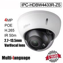 DAHUA IPC HDBW4433R ZS 4MP H.265 IR 50M 2.7mm~13.5mm varifocal len with SD card slot replace IPC HDBW4431R ZS  HDBW4433R ZS