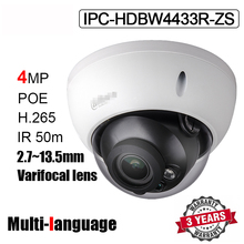 DAHUA lente varifocal con ranura para tarjeta SD, lente variable de 4MP, H.265 IR, 50M, 2,7mm ~ 13,5mm, IPC HDBW4433R ZS de reemplazo, IPC HDBW4431R ZS