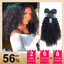 mongolian kinky curly hair bundles afro kinky curly hair curly human hair bundles weaves 3 bundles deal 24 26 inch bundle hair(China)
