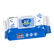 Wet wipe sterilization and disinfection wet wipes family affordable loaded 80 pump alcohol antibacterial wipes Baby Wet Wipes wet wipes chicco cleansing wipes for breast 80 pcs 0 kidwetwipes
