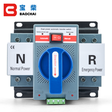 63a 2P ATS generator parts circuit breaker dual power changeover manual automatic transfer switch(China)