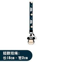 Keychain Female Pendant Cartoon Keyring Mickey Disney Mobile-Phone-Hanger Hanging Cloth