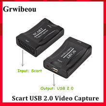Grwibeou Карта видеозахвата usb 20 scart video grabber record