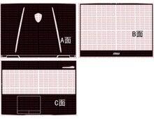 "Laptop Carbon fiber Vinyl Skin Sticker Cover For MSI GP65 15.6"""