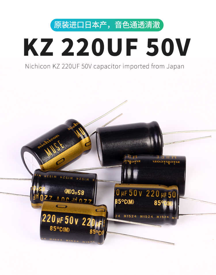 Nichicon Muse FG Fine Gold UFG0J471MPM 470uF 6,3V 85°C 10x12,5mm RM5 #BP 2 pcs