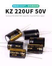 10PCS NIEUWE NICHICON MUSE KZ 220UF 50V 16X25MM 50V220UF Nichicon KZ 220 UF/ 50V 220UF50V PCM7.5