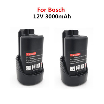 3000mAh 10.8V - 12V Li-ion BAT411 Rechargeable Battery for BOSCH BAT412A BAT413A D-70745GOP 2607336013 2607336014 PS20-2 PS40-2