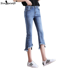 Jeans Skinny Slim Casual Flare Pants High Waist Ripped Hole Denim Pants Women Chic All-match Trousers Plus Size Light Dark Blue