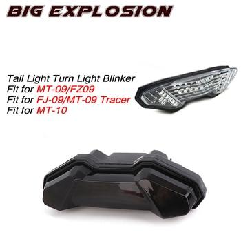 Motorcycle Lightings Tail Light Brake Motorbike Turn Signal Integrated Led For YAMAHA  MT-09 MT-10 FZ-09 Tracer 2014-2016 2017