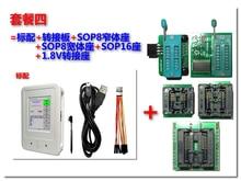 SkyPro III Flash STM STM 8 N76e003 Offline Programmer Offline CD R Machine