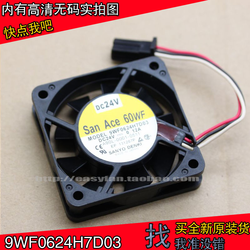 SANYO 9WF0624H7D03 24V FANUC 6cm 6015 CNC Machine Fan 0.12A  60×60×15mm Cooling Fan Cooler