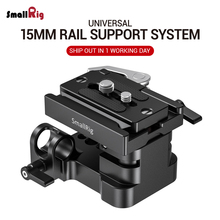 SmallRig DSLR Camera Rig Universal 15mm Rail Support System With Quick Release Arca Plate High Adjustable 2092 lanparte ofc 02 adjustable z shape offset clamp for 15mm rail system rig dslr video rig