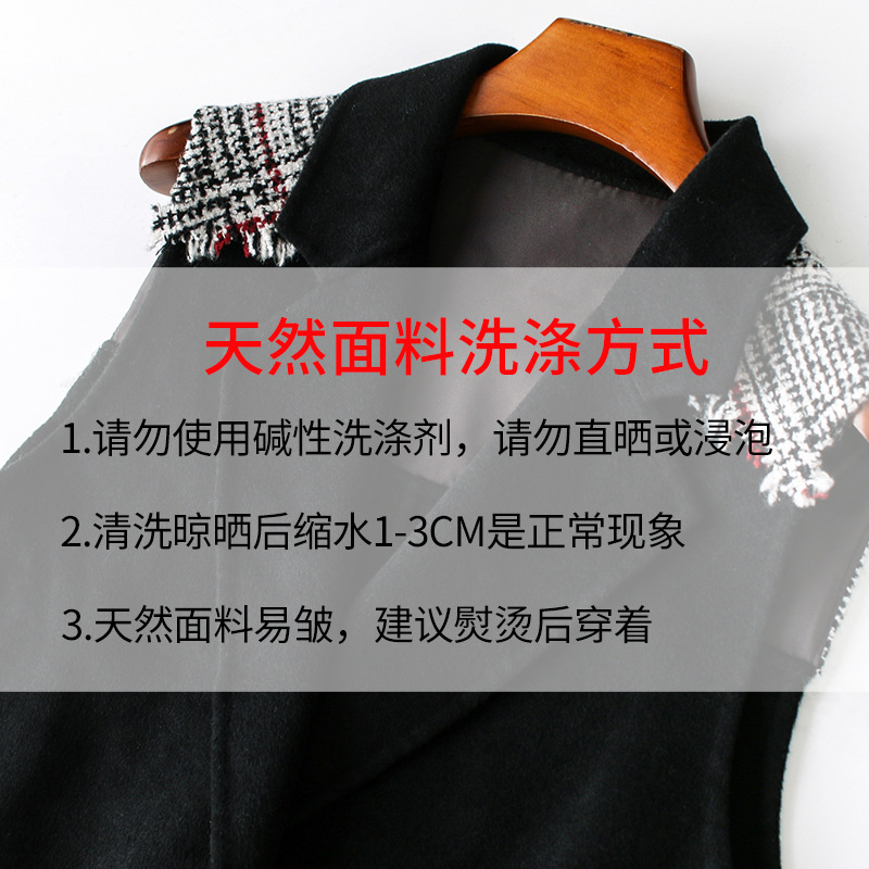 Double-sided Vest Jacket  2
