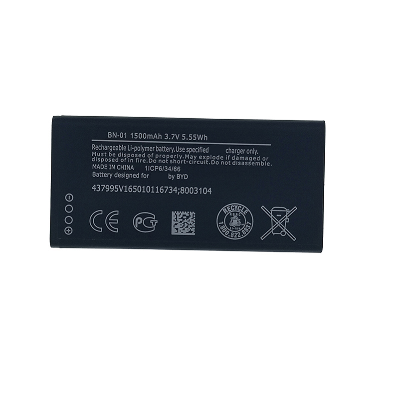 100% Original BYD BN-01 1500mAh Battery For Nokia Lumia X 1045 <font><b>RM</b></font>-980 <font><b>RM</b></font> 980 X2 X+ Plus <font><b>1013</b></font> X2DS New HIgh quality battery image