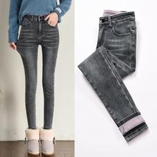 Nowe koreańskie zimowe ubrania damskie dżinsy wysokiej talii Skinny czarne damskie dżinsy Aautumn pluszowe pogrubienie stóp dżinsy Femme spodnie dżinsowe tanie tanio borinkas Kostki długości spodnie COTTON Poliester spandex High Street JEANS WY45Y0106 Zmiękczania Ołówek spodnie Medium