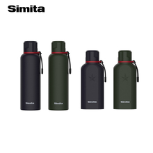Simita Sport Stainless Steel Thermos Bottle Vacuum Flask Double Wall Insulated Portable Travel Mug Coffee Cup camping  thermomug