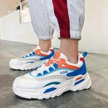 Горячая Распродажа, спортивная обувь, мужские Нескользящие Прогулочные кроссовки, удобные мужские дешёвые спортивные туфли, Мужская Брендовая обувь, мужские кроссовки для бега