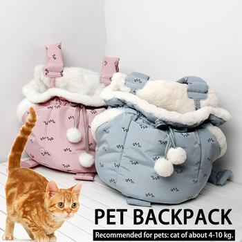 pet-carrier-bag-for-pet-cat-cozy-soft-puppy-cat-dog-bags-backpack-outdoor-travel-pet-carrier-bag-chihuahua-pug-pet-supplies