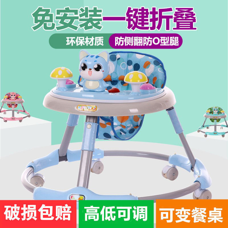 Baby Walker Multi-functional Anti-Falling Foldable Hand Push Box Male Baby GIRL'S Walking Frames 6-18 Month