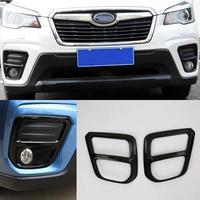 JanDeNing 2PCS/Set For Subaru Forester 2019 ABS Front Fog Lights Lamp Cover Frame Trim Emblems Black