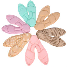 Women's 5D Sponge Sneaker Insole Heel Protection Foot Arch Support Breathable Sweat Absorbent Deodorant Massage