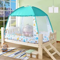 Baby Cradle Bed Mesh Mosquito Nets Summer Baby Arched Mosquitos Nets Portable Crib Netting For Infant Baby Cradle J75