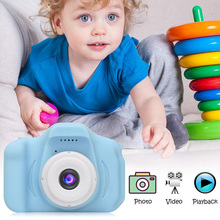 Kids Digital Video Camera Mini Rechargeable Children Camera Shockproof 8MP HD To