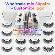 Hurtownie magnetyczne rzęsy zestaw magnetyczne Eyeliner magnetyczne rzęsy zestaw rzęsy 5/10/20/50/80 hurtownie rzęsy luzem