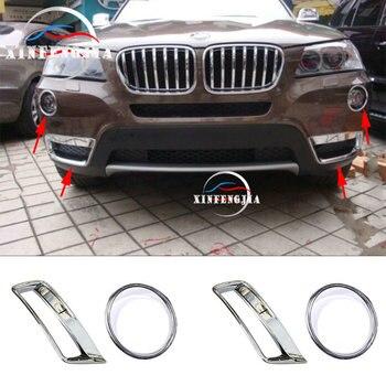 For BMW X3 F25 11-14 Front Top Light + Bottom Fog Light Lamp Chrome Cover Trim