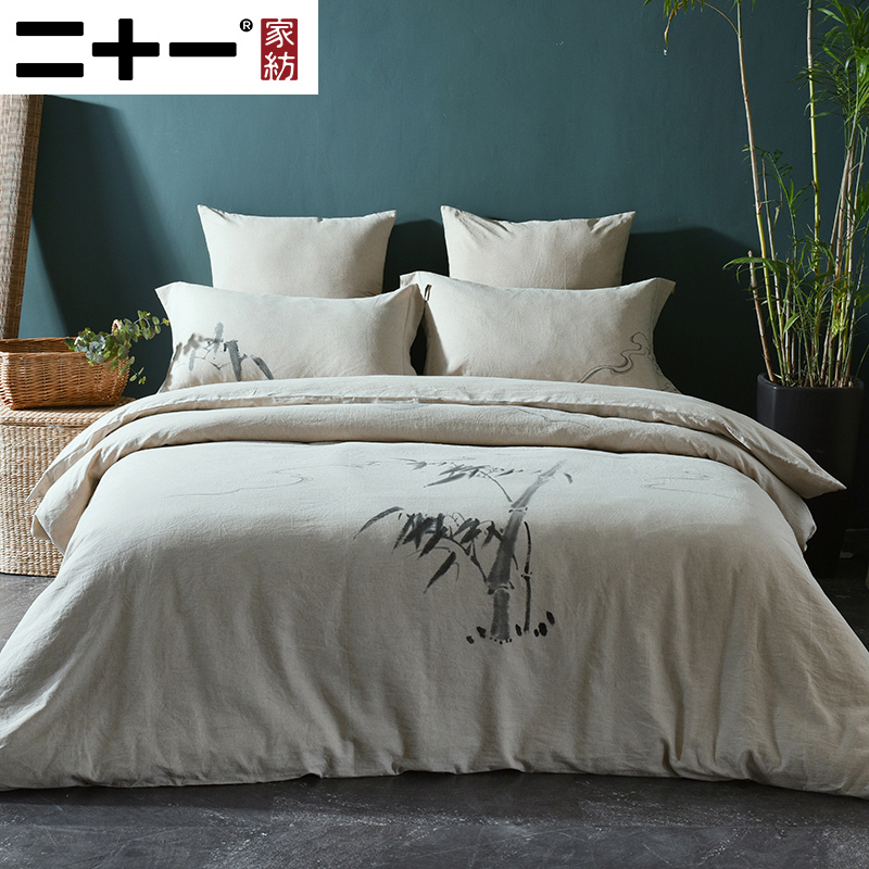 Twenty-one High Archives Arts Bed Cotton And Hemp Four Paper Set Hand Bamboo Quilt Cover Flax Natural Color Suite East Esthetics