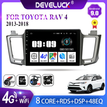 For Toyota RAV4 4 XA40 5 XA50 2012 - 2018 Android 9.0 2 din Car Radio Multimedia Video Player Navigation GPS 4G net 2din RDS AM image