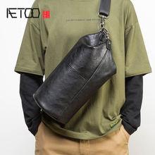 Индивидуальная кожаная Наплечная Сумка aetoo сумка цилиндр из