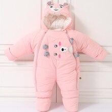 Теплая хлопковая одежда на пуху для холодной зимы до-30 градусов Новинка года, куртка для новорожденных мальчиков и девочек, парка комбинезон, одежда для малышей зимний костюм