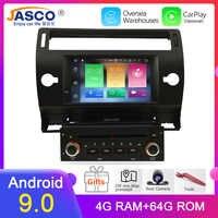 Android 9.0 lecteur DVD de voiture GPS Glonass Navi pour Citroen C4 c-triomphe c-quatre 2005 2006 2007 2008 2009 Radio Audio stéréo