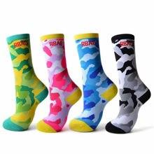 Зимние носки для маленьких мальчиков и девочек от 4 до 10 лет теплые хлопковые носки до колена с принтом Camou длинные Лыжные носки