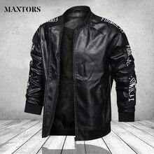 Baseball Jacket Varsity College-Top Pu-Coat Biker Faux-Pilot Bomber Motorcycle Black